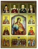 Архистратиг Михаил и святые. Размер (см): 9х10,5 (Храмовые иконы (большие))