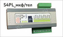 Аудиорегистратор ОСА S4PL с сетевым интерфейсом (3 канала мкф+тел)