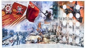 """Альбом для памятных 5-рублевых монет """"Города-столицы государств, освобожденные советскими войсками от немецко-фашистских захватчиков"""" X111101"""