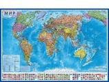 Политическая интерактивная карта мира с ламинацией в тубусе, 1:28М Globen КН046