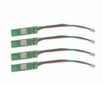 Комплект cветодиодов подсветки для MJX B5W