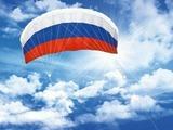 Hasi Воздушный змей управляемый парашют «Россия 120»