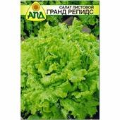 Салат листовой Гранд Репидс