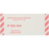 Накладка номиналом 500 руб. 1000 шт/уп МиГ 031N500