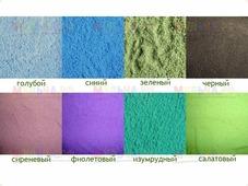Песок цветной - Изумрудный, 2 кг
