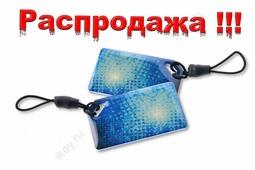 Синяя EPOXY (чип H2)