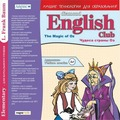Diamond English Club: The Magic of Oz / Чудеса страны Оз