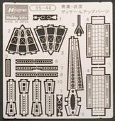 Hasegawa Детали апгрейда и фототравление для Aoba & Kinugasa 1:700