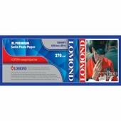 Рулонная фотобумага LOMOND XL Premium Satin Photo Paper, ролик 610мм*50,8 мм, 270 г/м2, 30м (1201071)