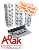 Кабельный нагревательный мат в плиточный клей ArnoldRak Arnold Rak FH P 2125i Professional 2.5 кв.м. 500 Вт