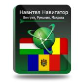 Навител Навигатор с пакетом карт Венгрия, Румыния, Молдова