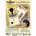 Набор для сборки куклы Dal MIO kit MOCHA (Дал Набор МИО цвет Кофе с молоком), Groove Inc