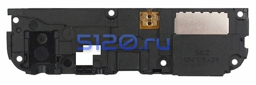 Динамик громкой связи (зуммер) для Meizu M5
