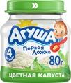 Пюре для детей Агуша Цветная, овощное, с 4 месяцев, 80 г