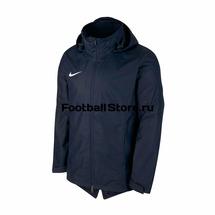 Куртка подростковая Nike Academy18 RN Jacket 893819-451