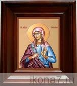 Татьяна Римская (21х24), простой киот (Женские именные иконы)