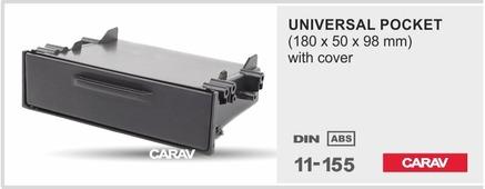 Переходная рамка для установки магнитолы CARAV 11-155 - Карман универсальный (c крышкой)