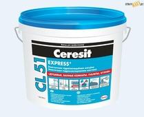 Мастика Ceresit CL 51. Однокомпонентная гидроизоляционная, 5 кг. РБ.