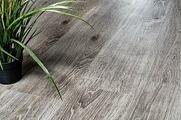 Кварцвиниловая плитка (ламинат) Alpine Floor Ultra ЕСО5-24