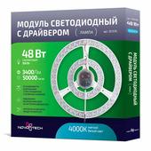 Аксесуар LED Module 357570