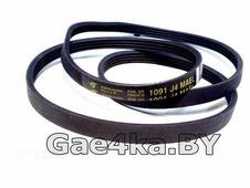 Ремень 1091 j4 el привода для стиральной машины AEG, Siemens