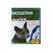 Доктор ZOO - БИО Ошейник от блох и клещей для мелких собак и кошек 35 см синий