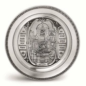 Тарелка декоративная Artina SKS 12468