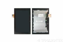 Модуль для планшета Sony Xperia Tablet Z черный