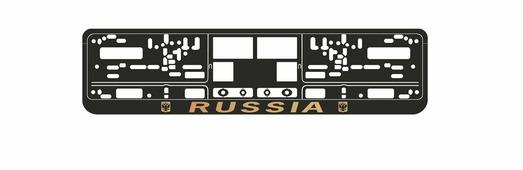 """Рамка-книжка под номерной знак AVS """"Russia"""", цвет: черный, золото"""