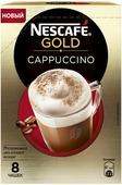 Nescafe Gold Cappuccino Напиток кофейный растворимый с молочной пенкой, 8 по 17 г
