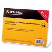 Подставка для рекламных материалов BRAUBERG, А5, горизонтальная, 210х150 мм, настольная, односторонняя, оргсте