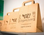 OZ! Пакет фирменный