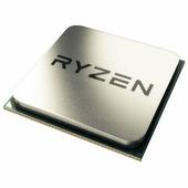 Процессор AMD Ryzen 5 1600 (3.2(3.6)GHz, 6 ядер, 16Mb, 65W) (SocAM4)