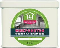 Декоративная штукатурка лофт Реал Хоум Реапол С - микробетон, 10 кг, расход 1,2 - 3,5 кг/кв.м (основа белая, цвет по каталогу)