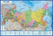 Политико-административная интерактивная карта России с ламинацией, 1:7,5М Globen КН058