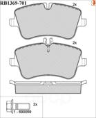 Дисковые Тормозные Колодки R Brake R BRAKE арт. RB1369701