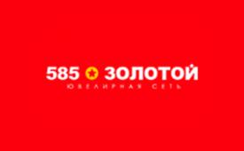 Подарочный сертификат «585 Золотой» - 1000