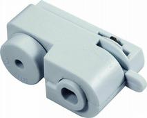 Комплектующие для трек-систем Track Accessories A200033