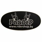 """Баланс борд Rider Logo """"Райдер"""""""