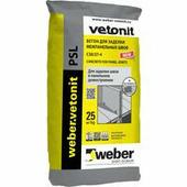 Бетон для заделки межпанельных швов Vetonit Weber PSL (Ветонит Вебер ПСЛ)