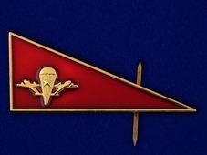 Уголок на берет ВДВ СССР