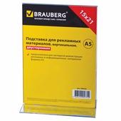 Подставка для рекламных материалов BRAUBERG, А5, вертикальная,150х210 мм, настольная, двусторонняя, оргстекло,