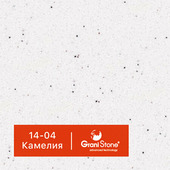 Жидкий гранит GraniStone, коллекция Phantom, арт. 14-04 Камелия