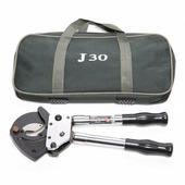 Forsage Кабелерез ручной с телескопическими ручками (сталь/трос 100мм2; медь/аллюминий 620мм2) в сумке F-D30J