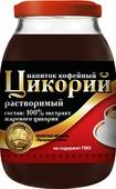 Русский цикорий растворимый, 330 г