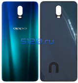Задняя крышка для OPPO R17, синяя ( Ambient Blue )