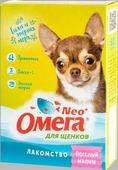 """Лакомство """"Омега Neo+"""" с пребиотиком """"Веселый малыш"""" для щенков 60 таблеток, 30 г."""