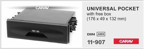Переходная рамка для установки магнитолы CARAV 11-907 - Карман универсальный (c выдвижным механизмом)