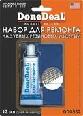 """Набор для ремонта камер """"Done Deal"""". DD 0332"""