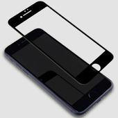 Противоударное защитное стекло AIWO Full Screen Cover 0.33 mm Black Apple iPhone 6 Plus/6s Plus